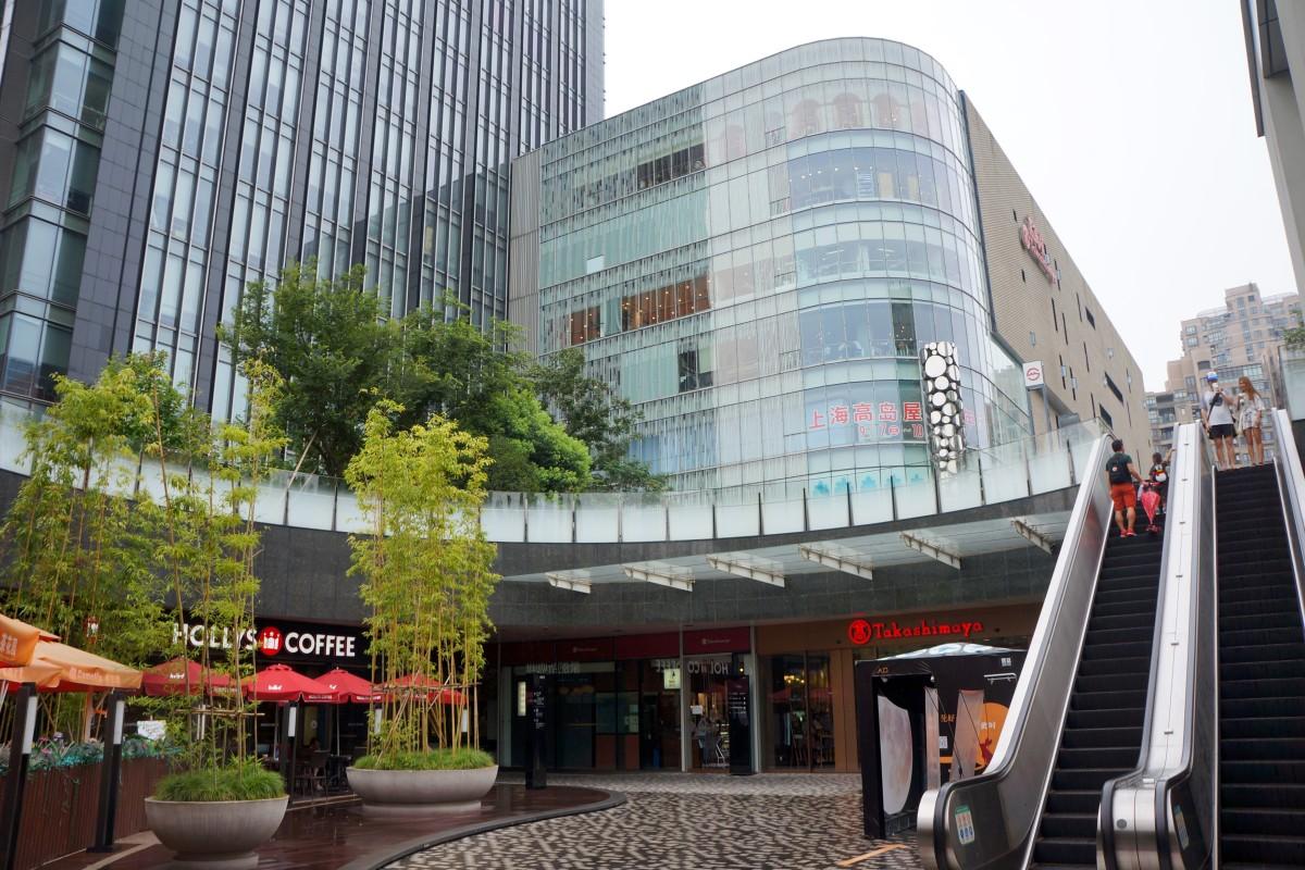 e3cd6bcf6 Takashimaya's sole China department store near the Hongqiao airport in  Shanghai, which has been unprofitable