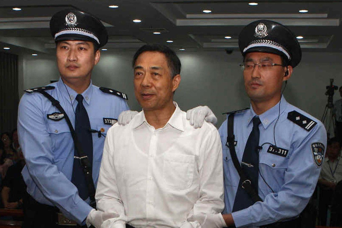 China's amnesty will be no benefit to people like Bo Xilai, the former Chongqing party boss who was sentenced to life imprisonment for corruption in 2013. Photo: AFP