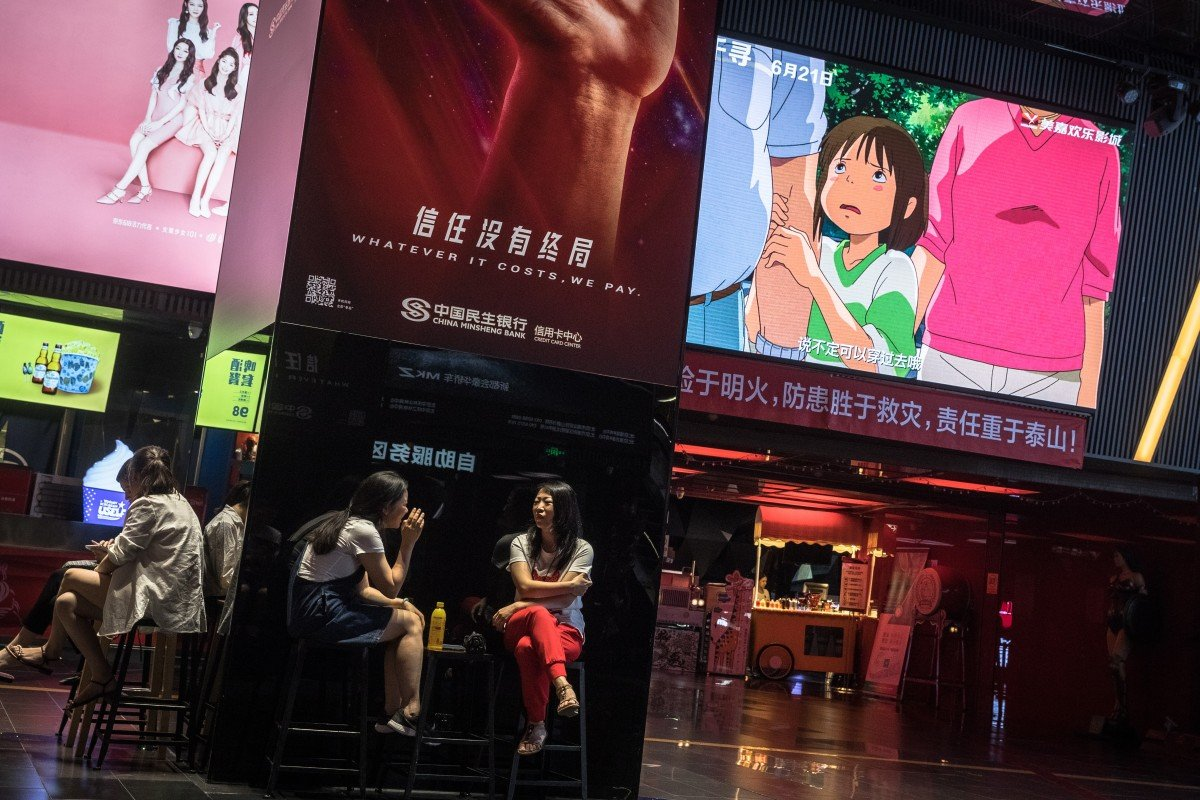 Why China is still spirited away by the movie magic of Studio Ghibli