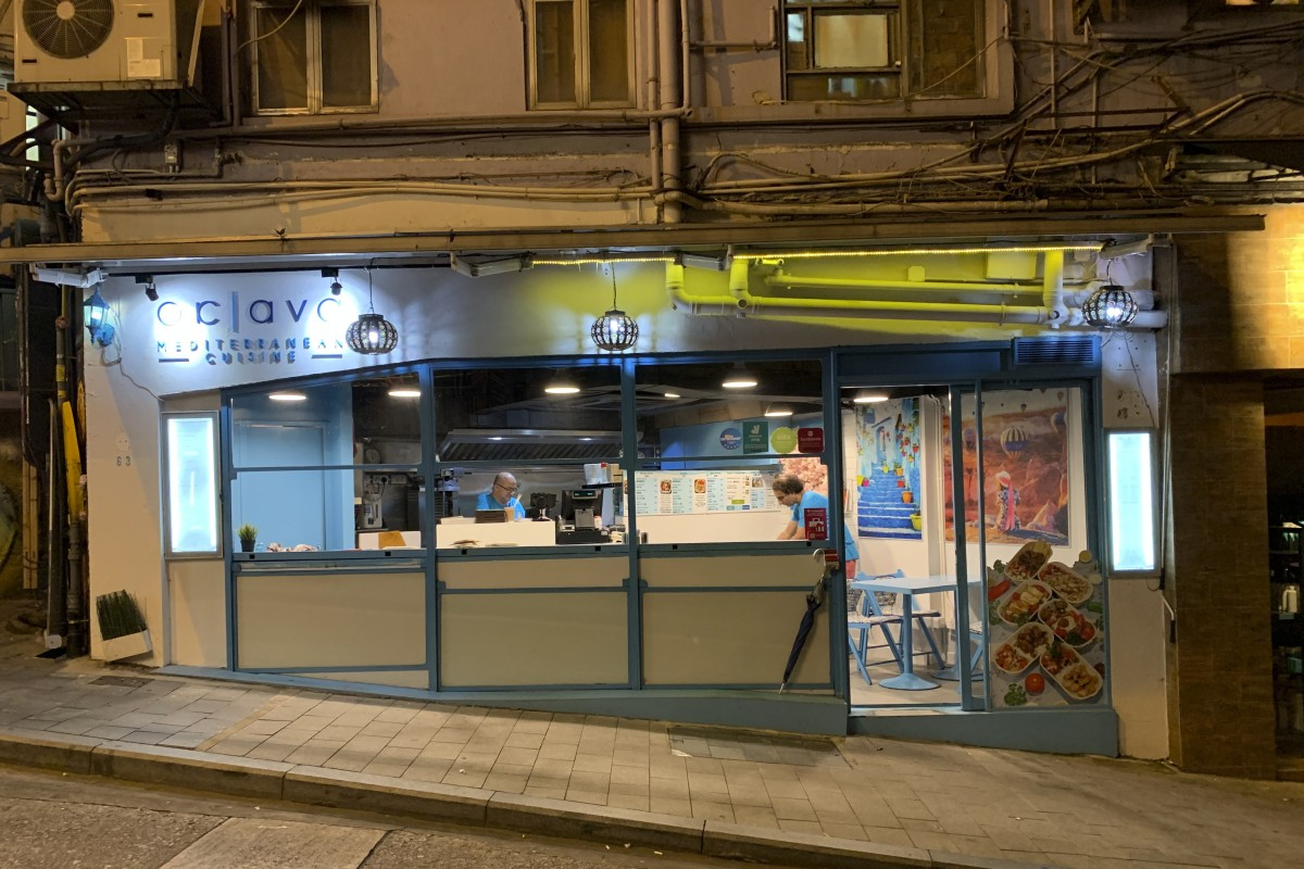 Turkish and Mediterranean food for less than US$12 at Oklava