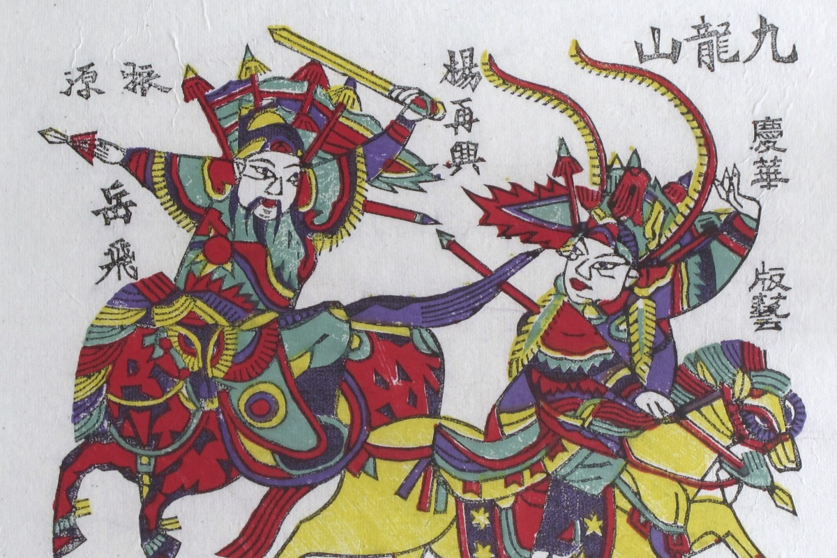 How China's last surviving woodblock-print artists are keeping an ancient art alive