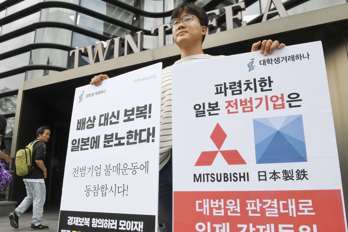 South Koreans call for boycott of Japanese cars, beer and cosmetics