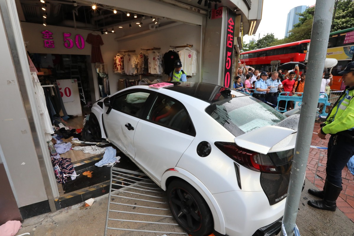 The Car Shop >> Man Arrested After Car Crashes Into Shop Injuring 12 In