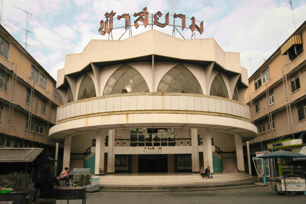 Picture palaces: Thailand's movie theatres, from art deco to
