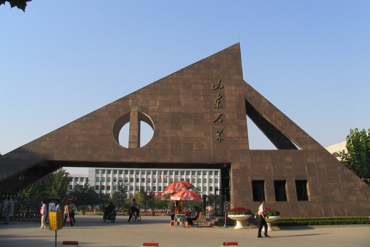 Most Colleges Weigh Student Discipline >> Shandong University Sorry For Buddy Programme To Match Foreign