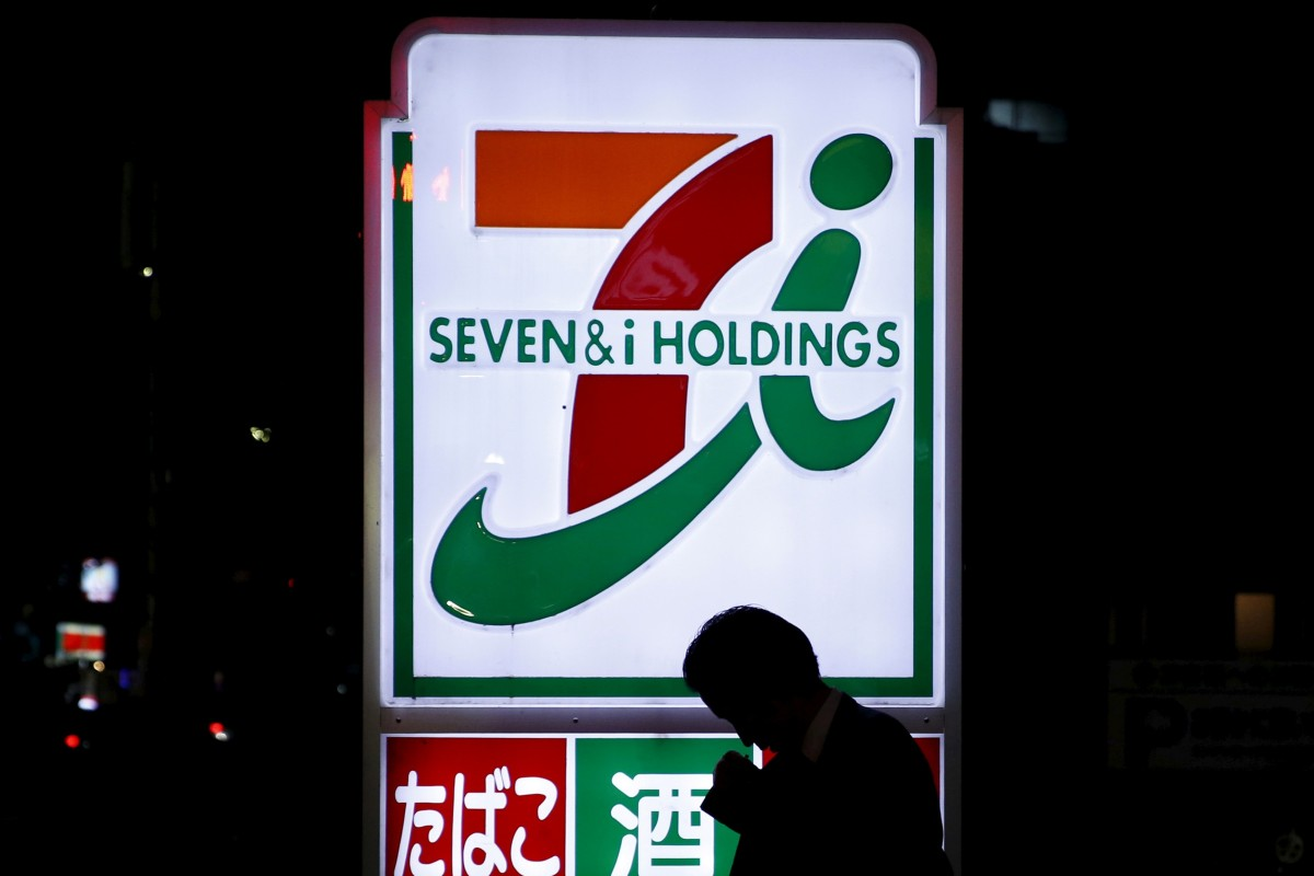 Chinese student Yu Huiling arrested in Japan for alleged theft via 7-Eleven's 7pay smartphone service