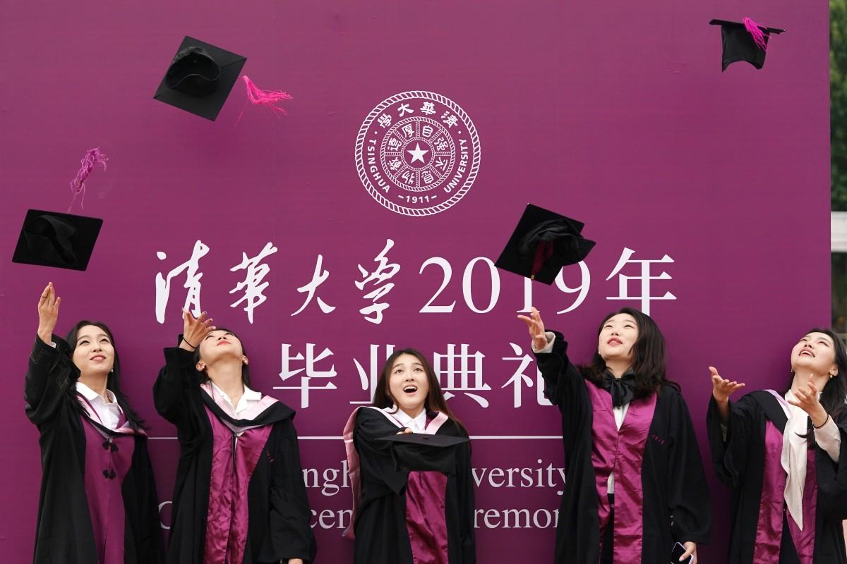 Chinese graduates encounter tougher job market as economy