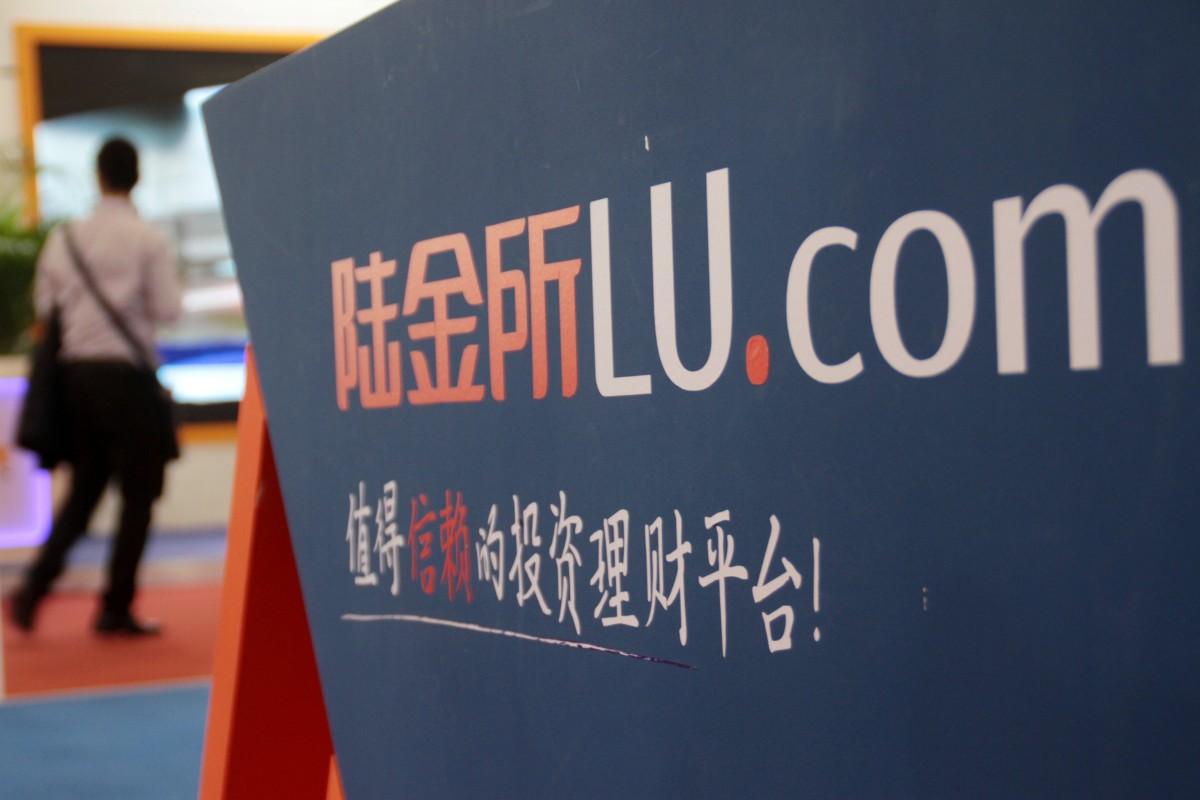 Chinese fintech giant Lufax cuts P2P lending to meet