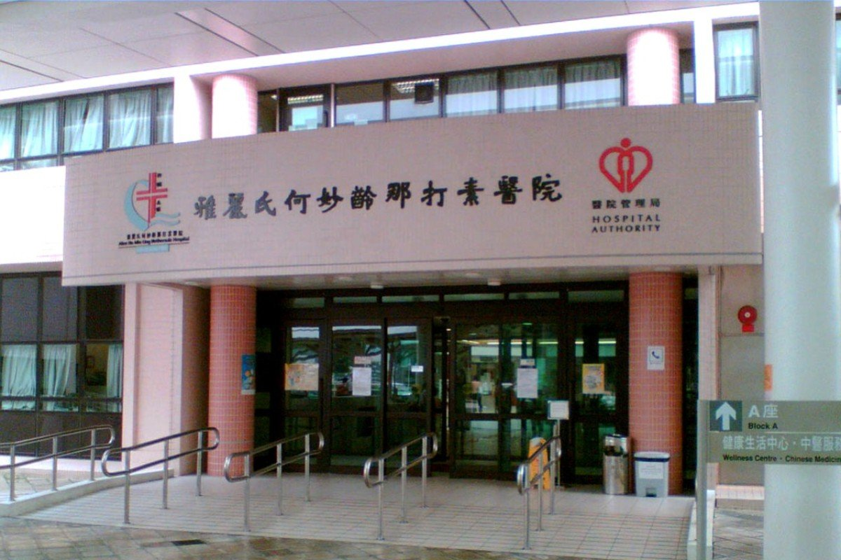 e1b0df9df673 The male worker was taken to the Alice Ho Miu Ling Nethersole Hospital in  Tai Po