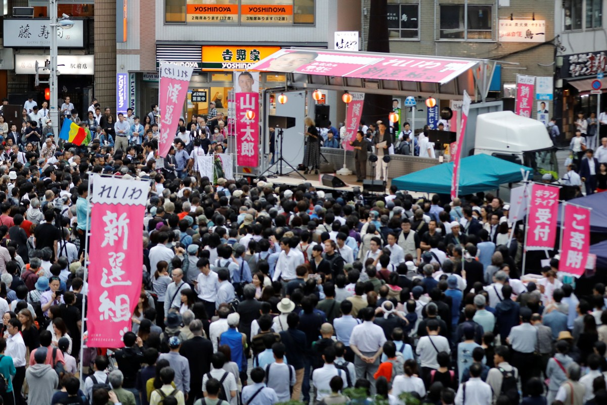 Minor party candidates in Japan's upper house election bank on single issues, colourful personality, to woo...