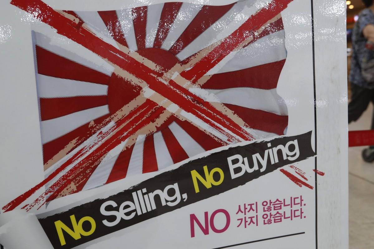 Japan-South Korea 'trade war': has Tokyo shot itself in foot