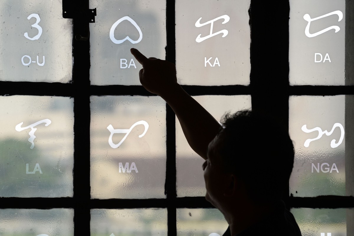 Baybayin, an ancient Philippine written script, is making a