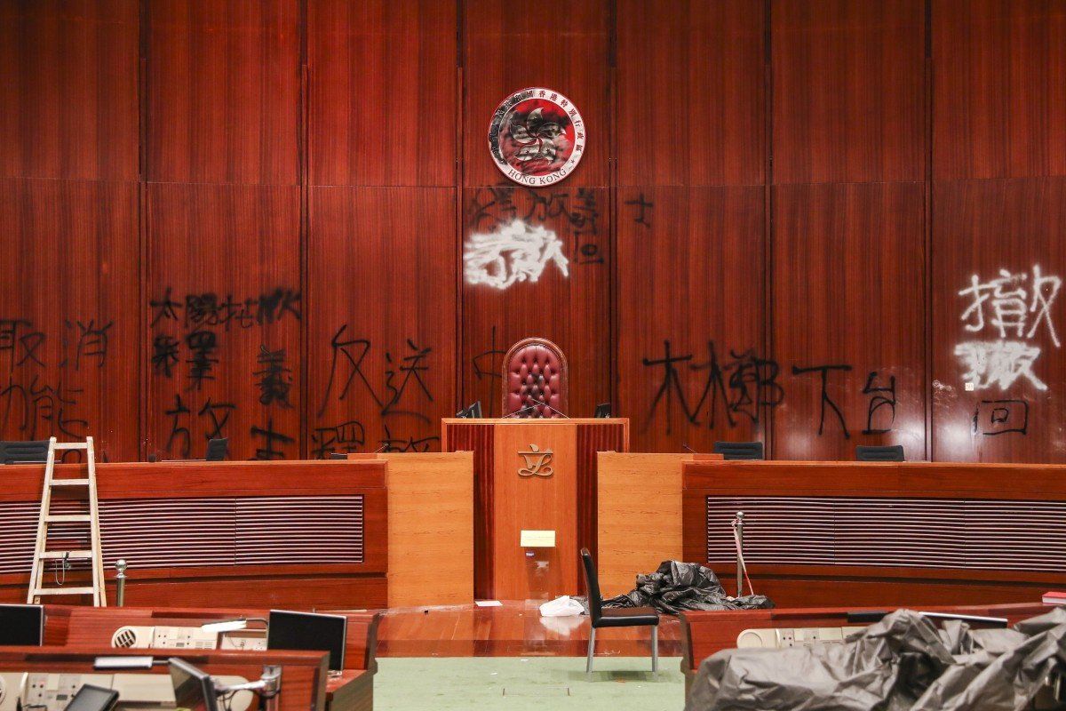 Damage to Hong Kong's Legislative Council caused by