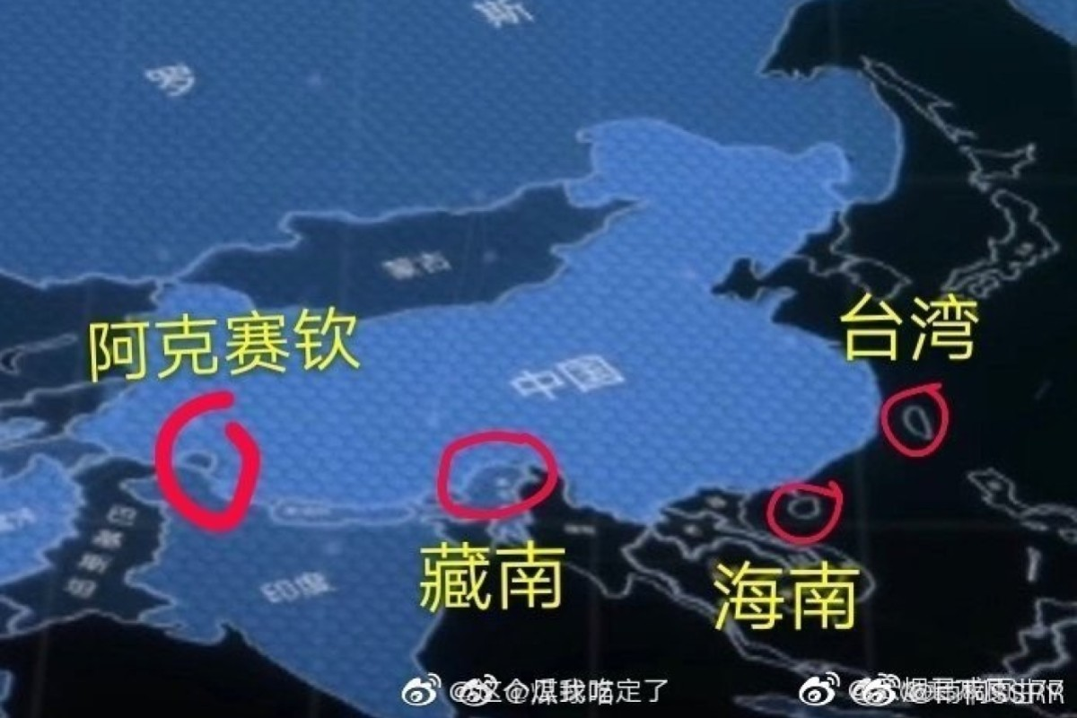 Hit Chinese TV show Go Go Squid! investigated for showing map without Taiwan and Hainan