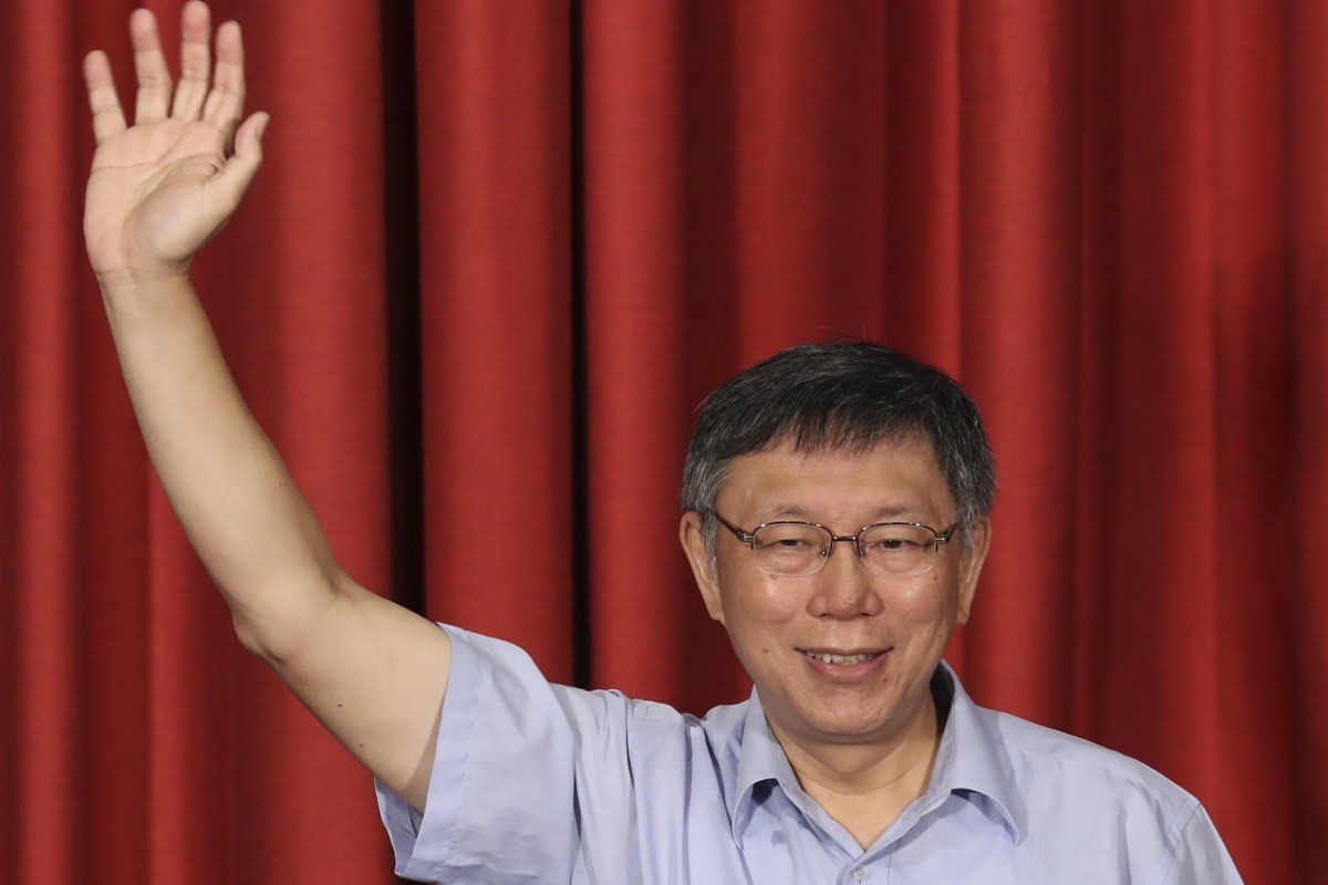 Popular Taipei Mayor Ko Wen-je offers 'another choice' with launch