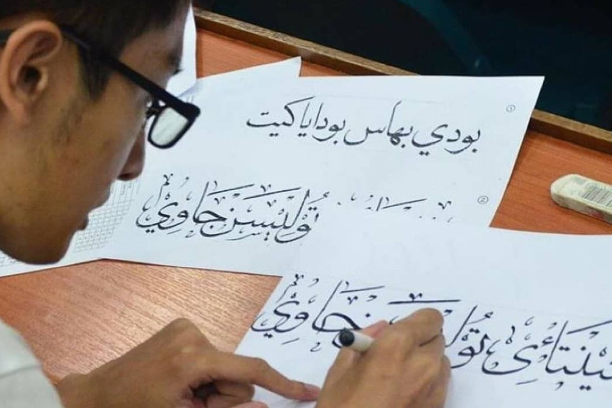"""Image result for teaching jawi malaysia"""""""