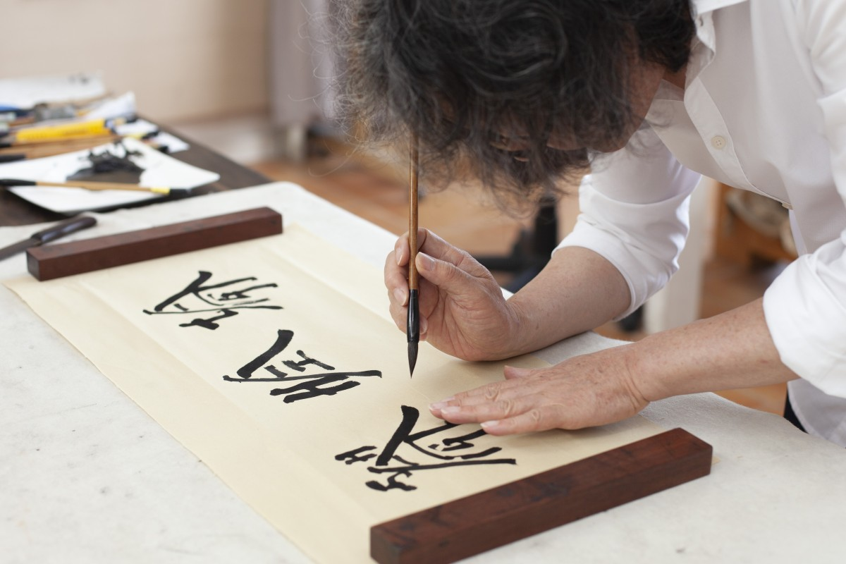 STYLE Edit: How Has Artist Xu Bing's Calligraphy Brought