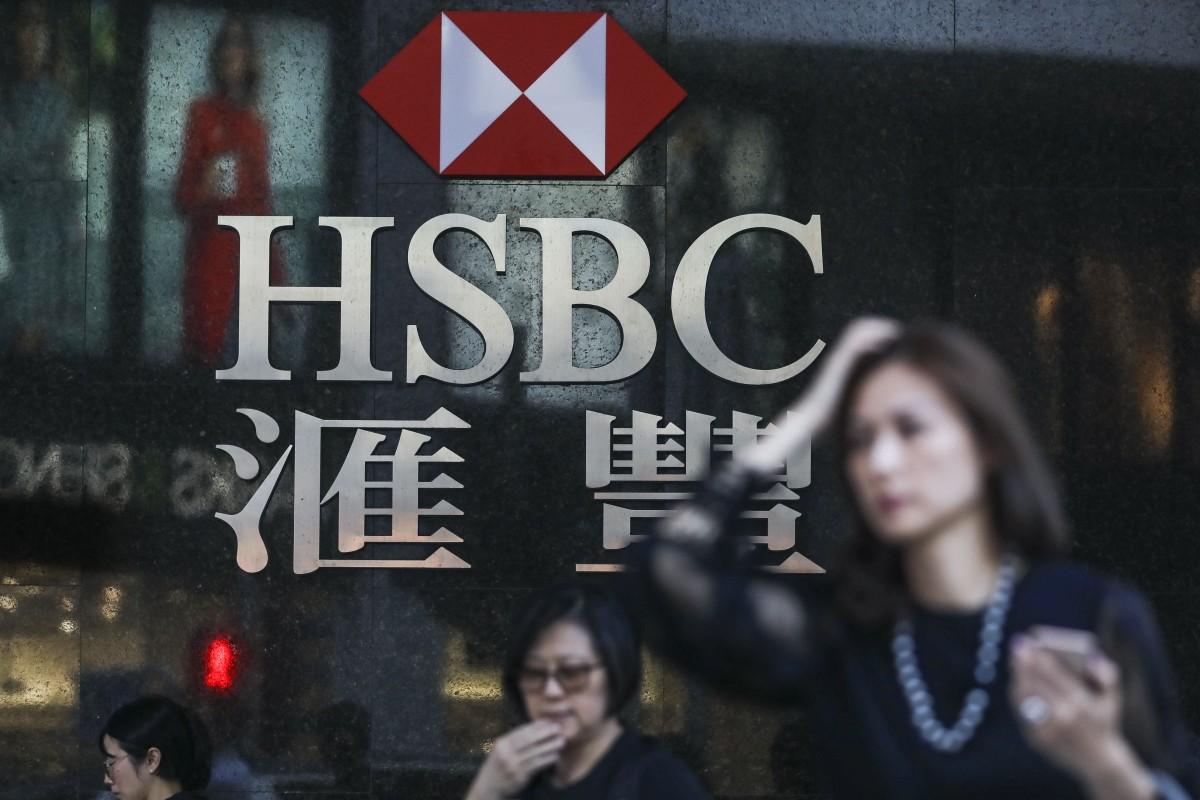 HSBC's scrapping of minimum balance fee for Hong Kong
