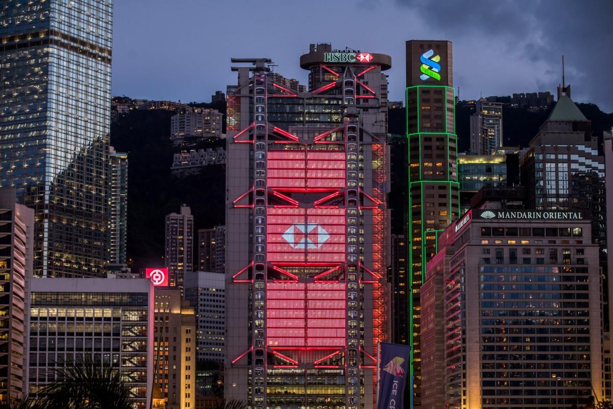 HSBC reports 6 per cent bump in second-quarter profits as it