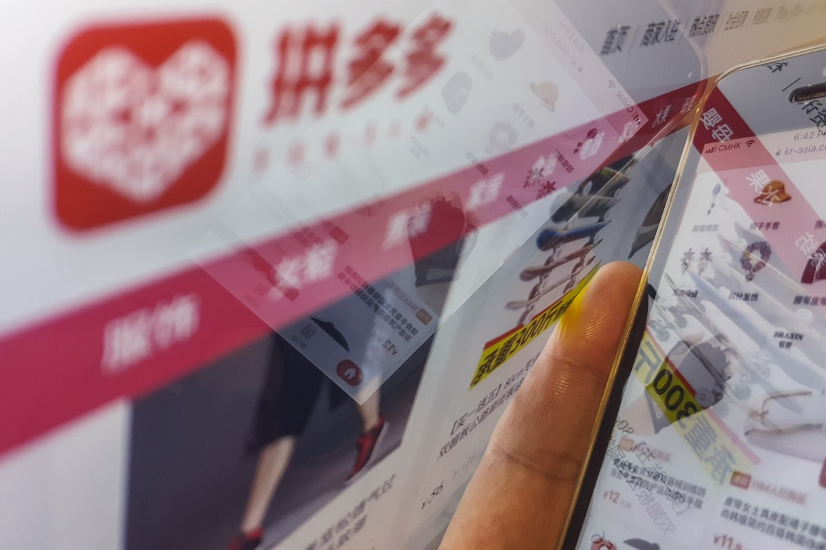 EBay sales get holiday boost from mobile push | South China