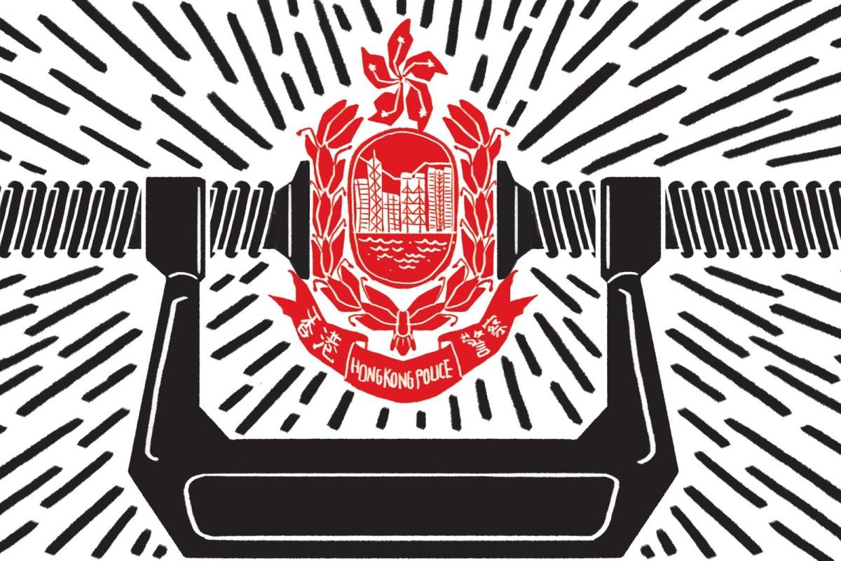 dead island download data police station
