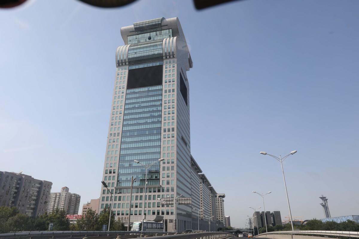 Fugitive tycoon Guo Wengui 'met Abu Dhabi royals through