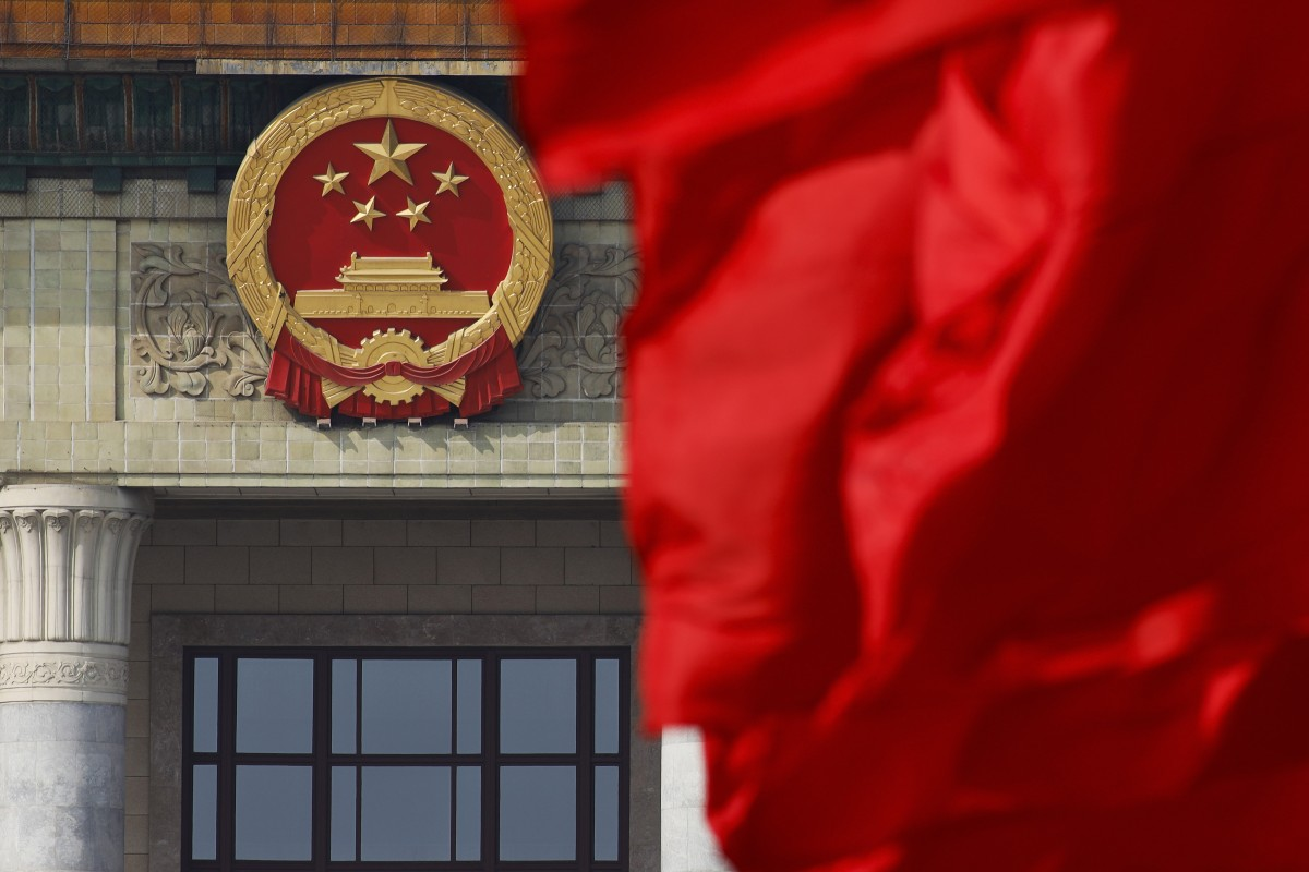 China's Communist Party elite to meet in October after a