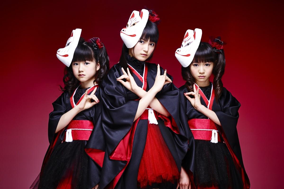 How Japanese 'kawaii' band Babymetal made metal cute, and