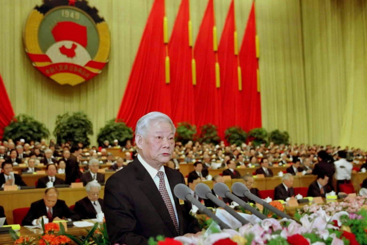 Ye Xuanping, a Chinese economic reform warrior, dies, aged 94