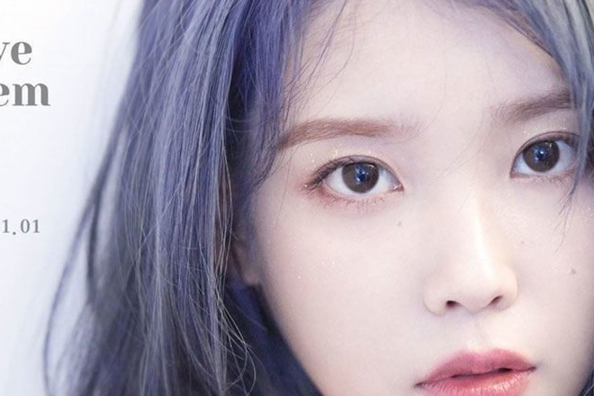 K-pop star IU reveals another teaser photo on Twitter to
