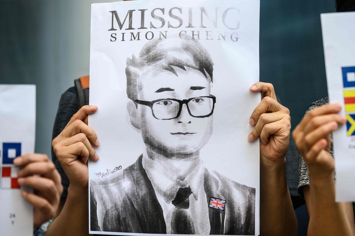 Simon Cheng was reported missing in August. Photo: AFP