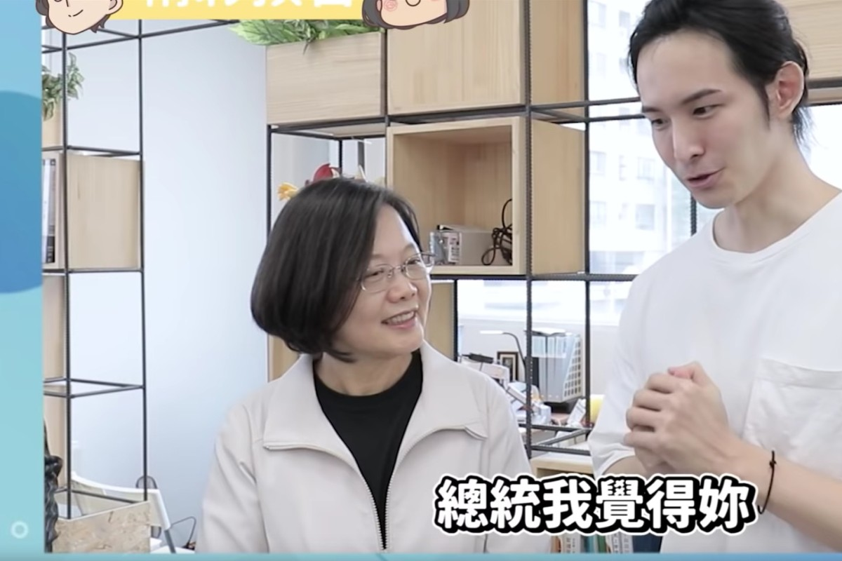 Taiwan YouTuber flirts with a president. Mainland China finds it 'inappropriate' – but not for the reasons...
