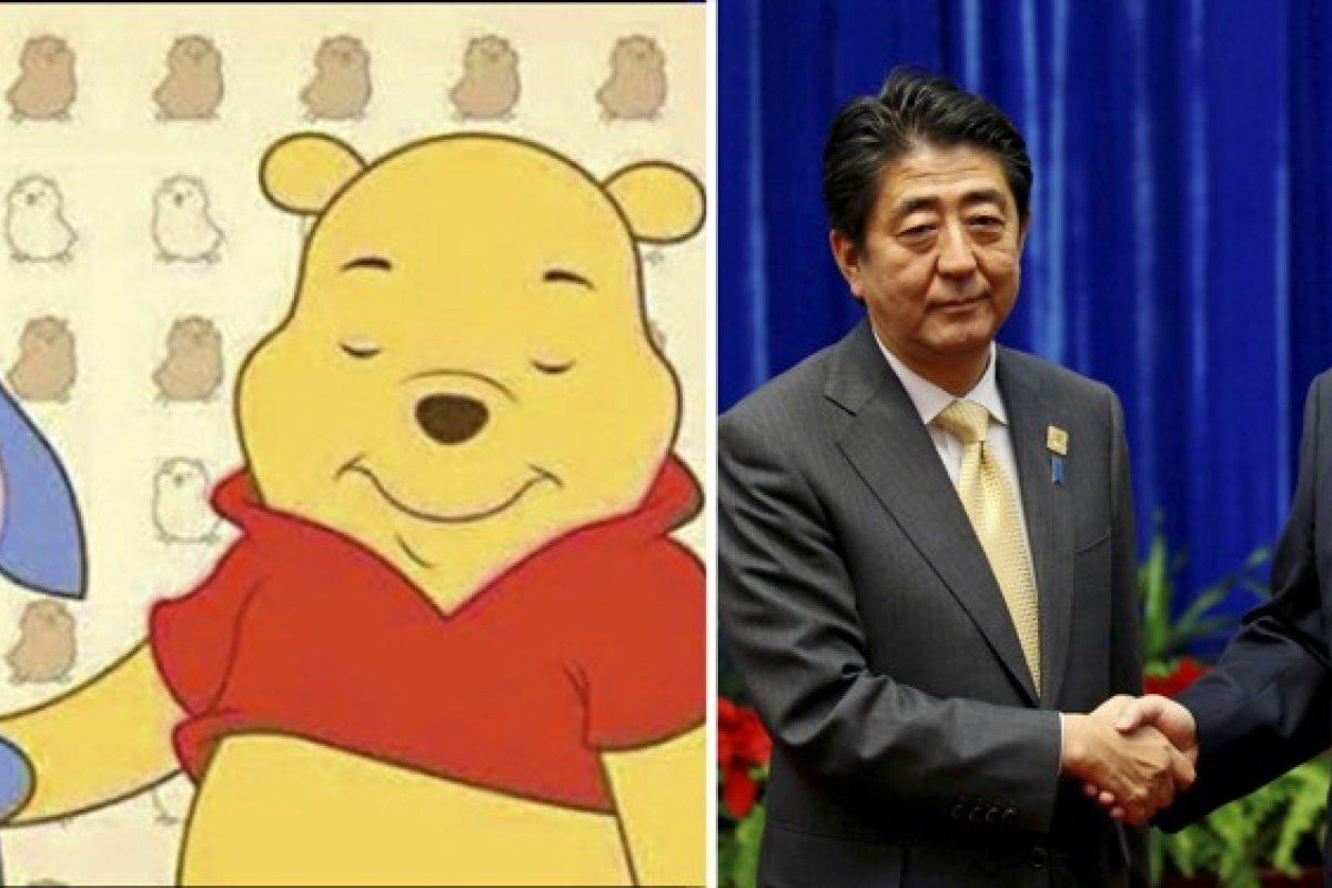 winnie the pooh chinese president