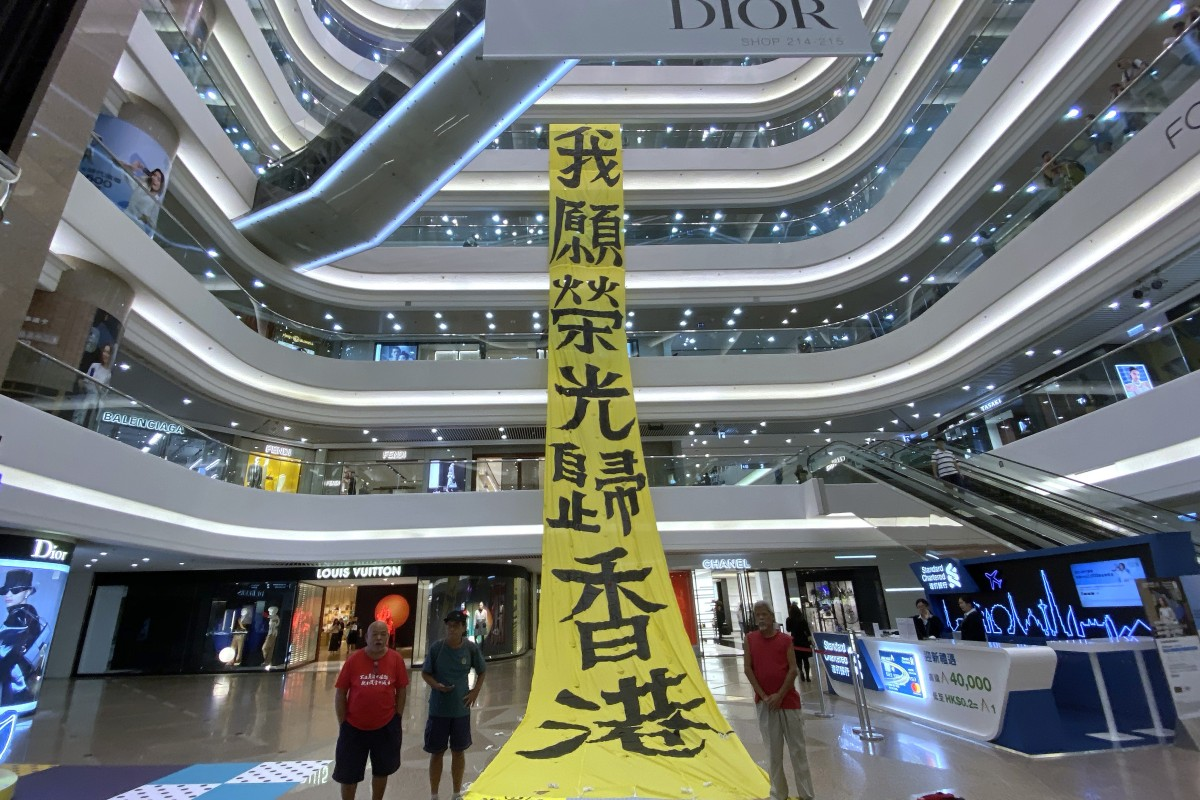 Top luxury brand plans to close protest-hit Hong Kong store; shopping mall apparently refused a rent cut
