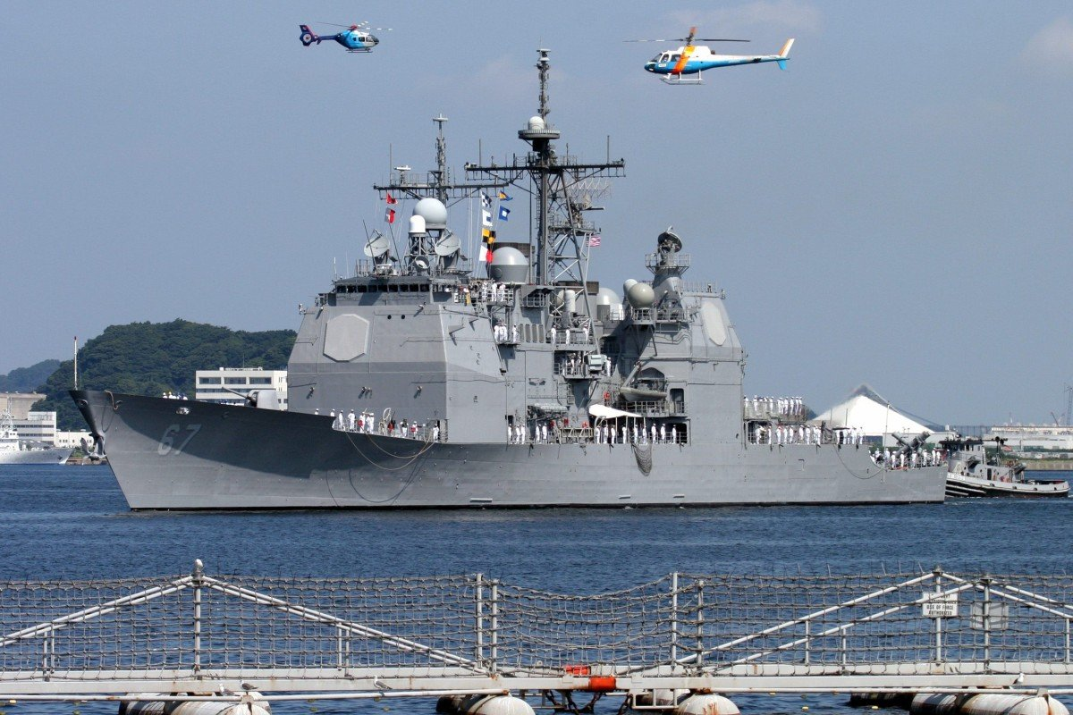 US Navy warship sails through Taiwan Strait on 'routine transit' after island's election