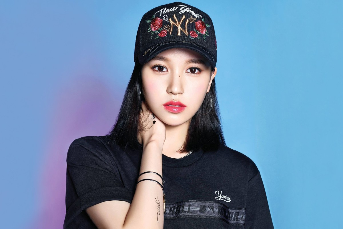 Mina, of K-pop girl band Twice. She has always been determined to excel in the music industry, but has had to take a break from group activities while she deals mental health issues.