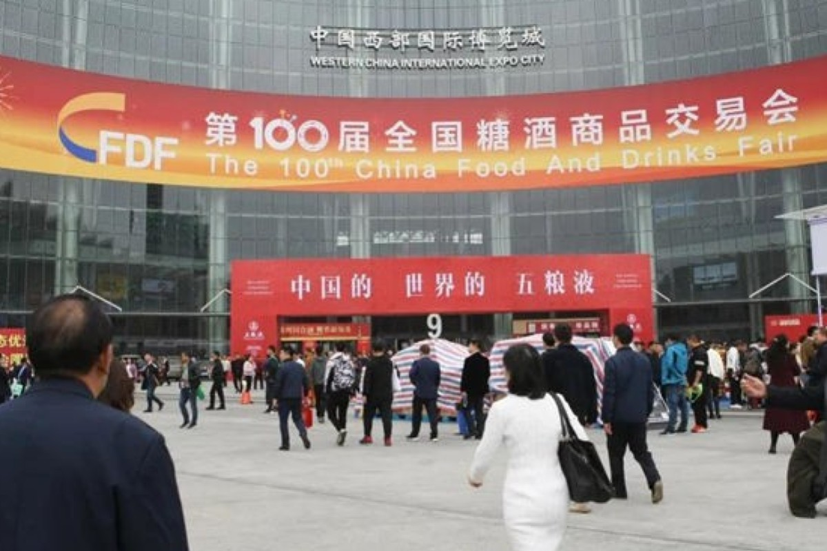 The China Food and Drinks Fair, hosted by the state-owned National Sugar Alcohol Group, has taken place 101 times since 1955. Photo: Handout