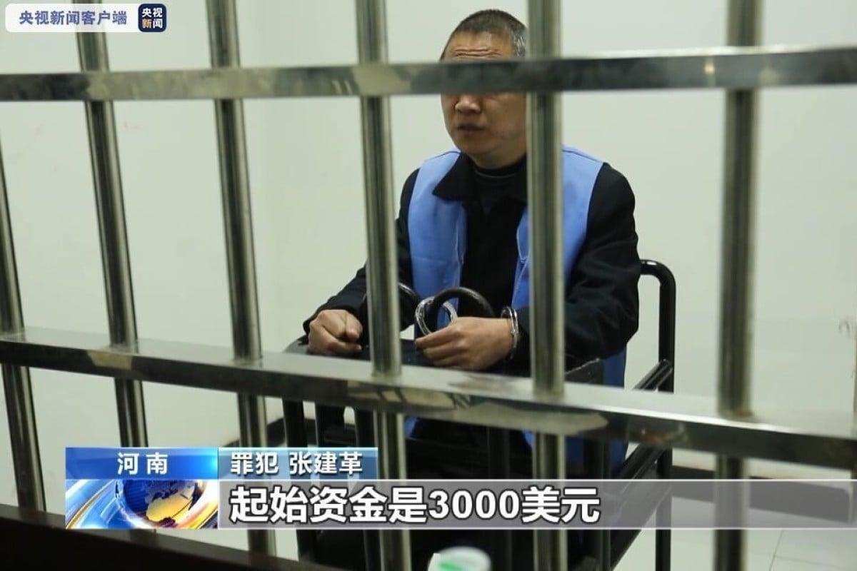 Zhang Jiange, chercheur principal dans un institut anonyme des technologies de la défense, a été condamné à 15 ans de prison pour espionnage. Photo: CCTV