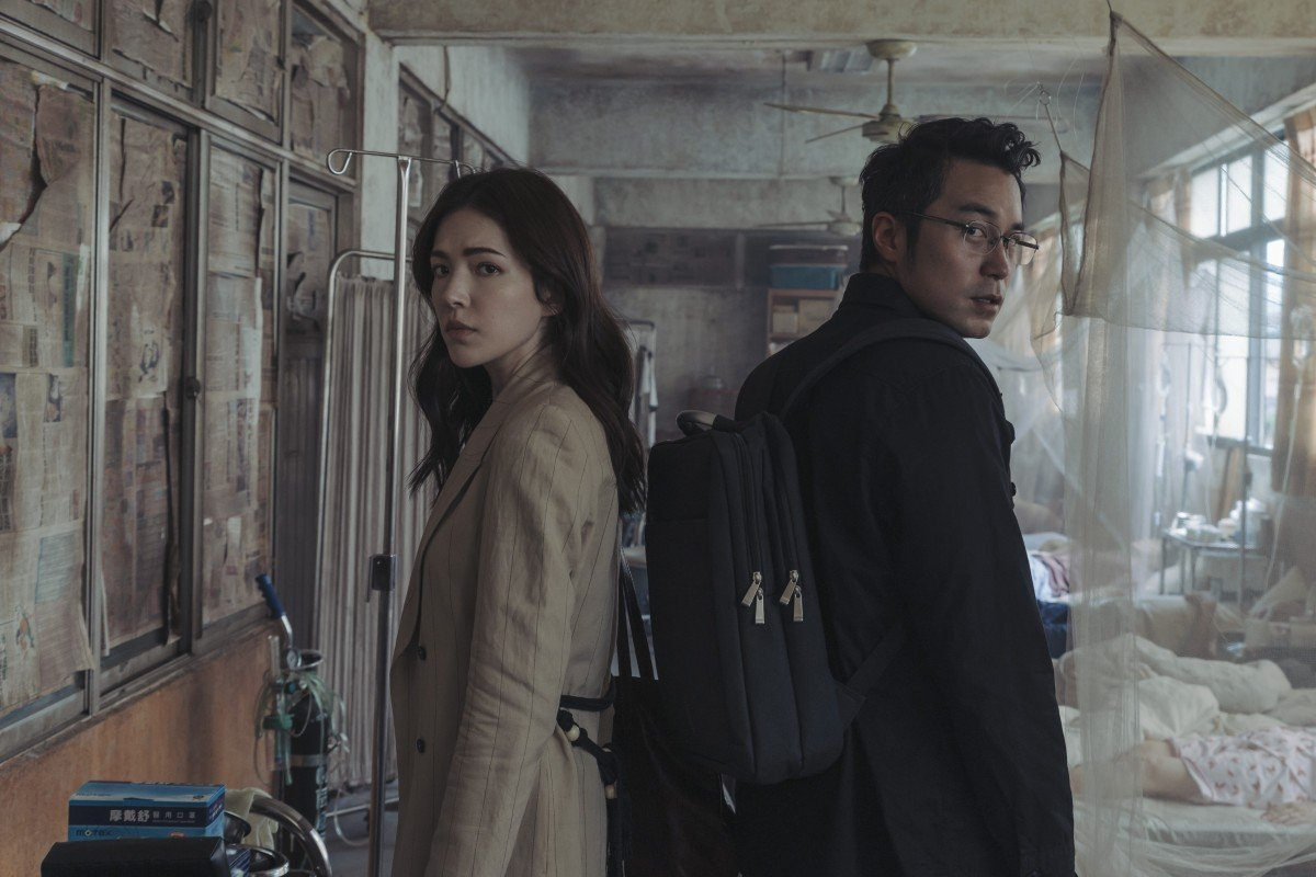 Taiwanese Crime Drama The Victims Game Gets Off To A Grisly Start On Netflix South China Morning Post