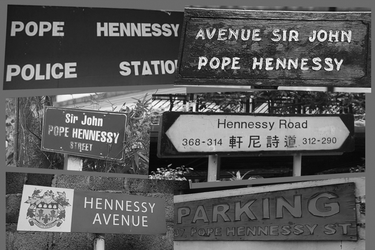 Signs for various roads named after John Pope Hennessy, governor of Hong Kong from 1877 to 1882, in former British colonies in which he was stationed.