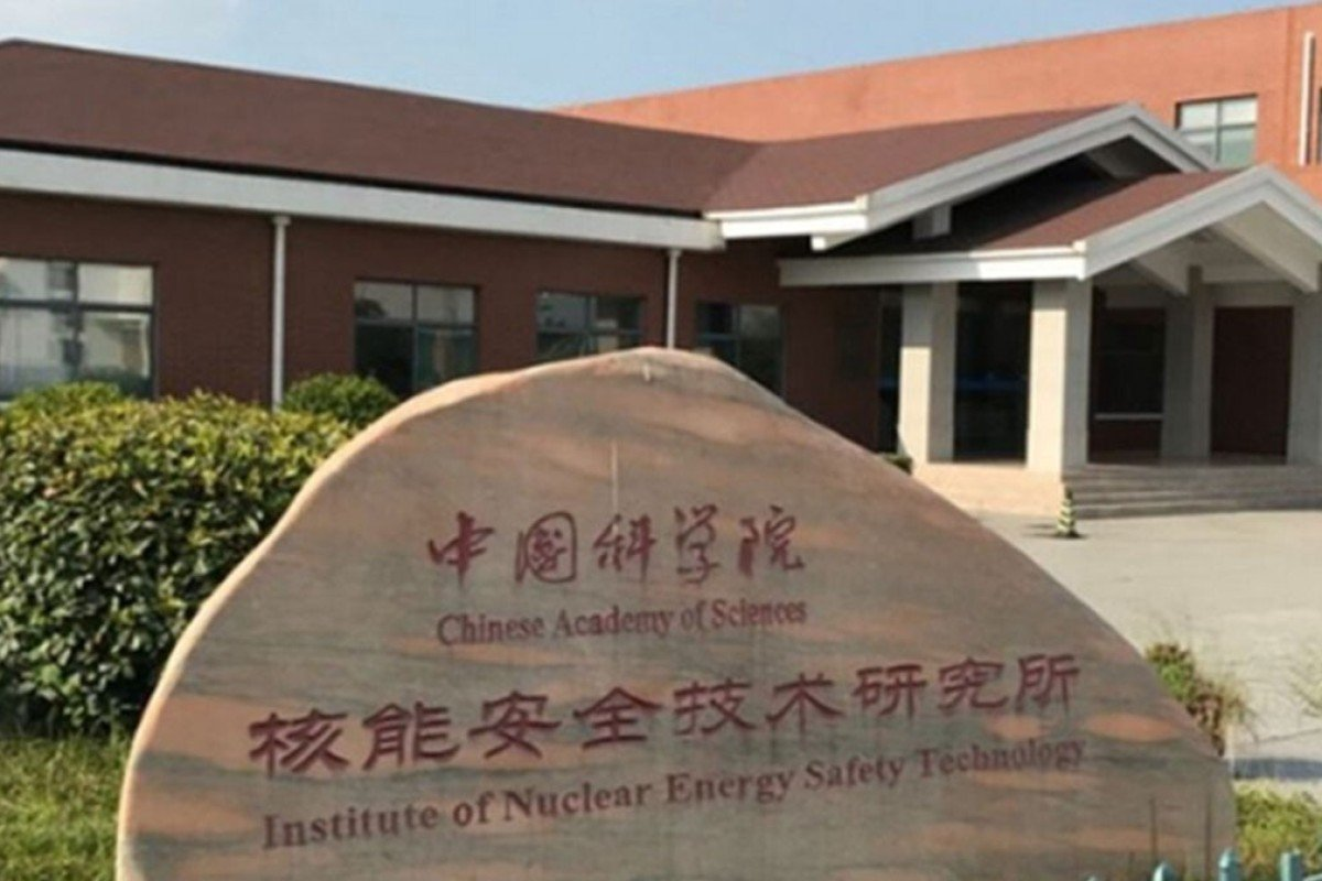 The Institute of Nuclear Energy Safety Technology (INEST), Chinese Academy of Science. Photo: Handout
