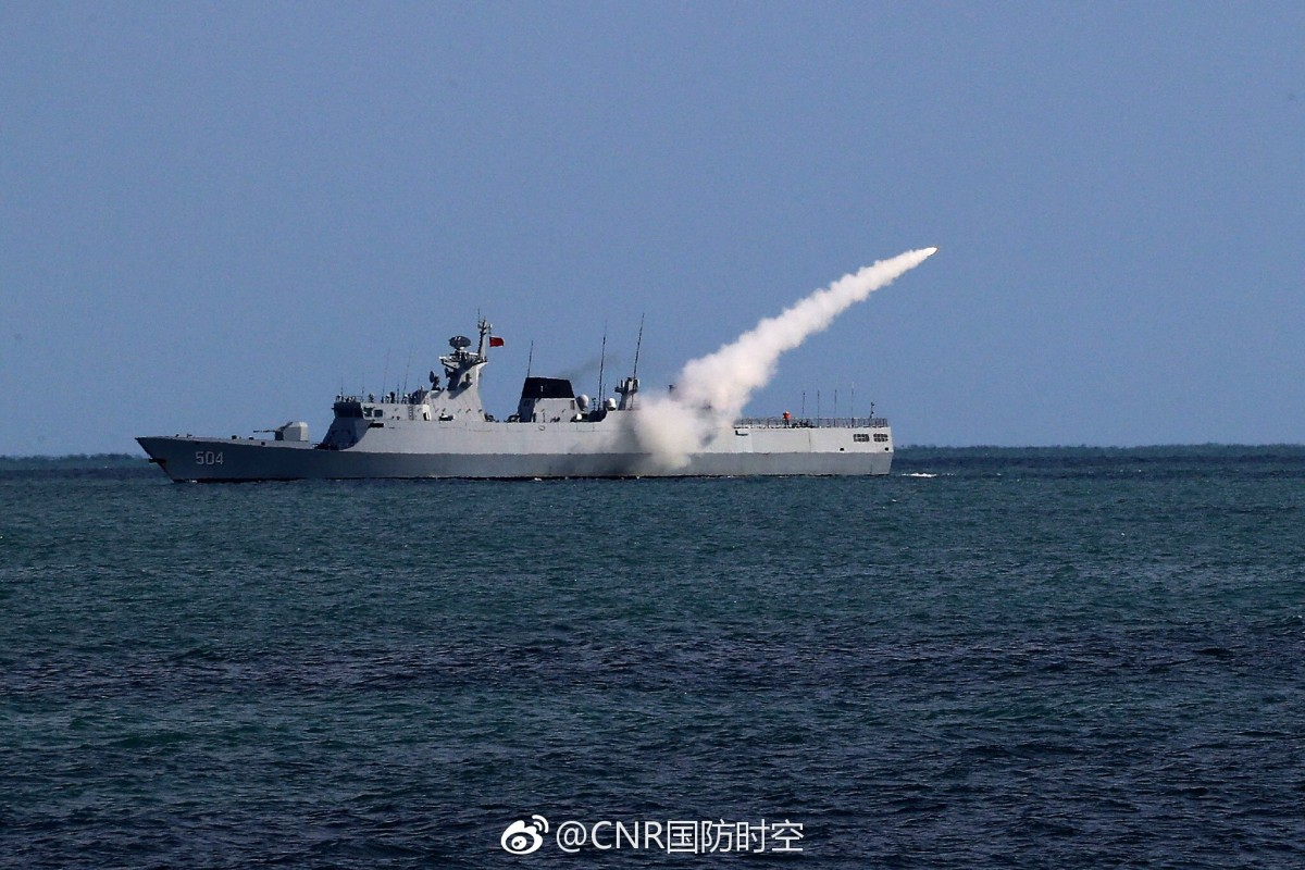 The live fire exercise will take place over nine days. Photo: Weibo