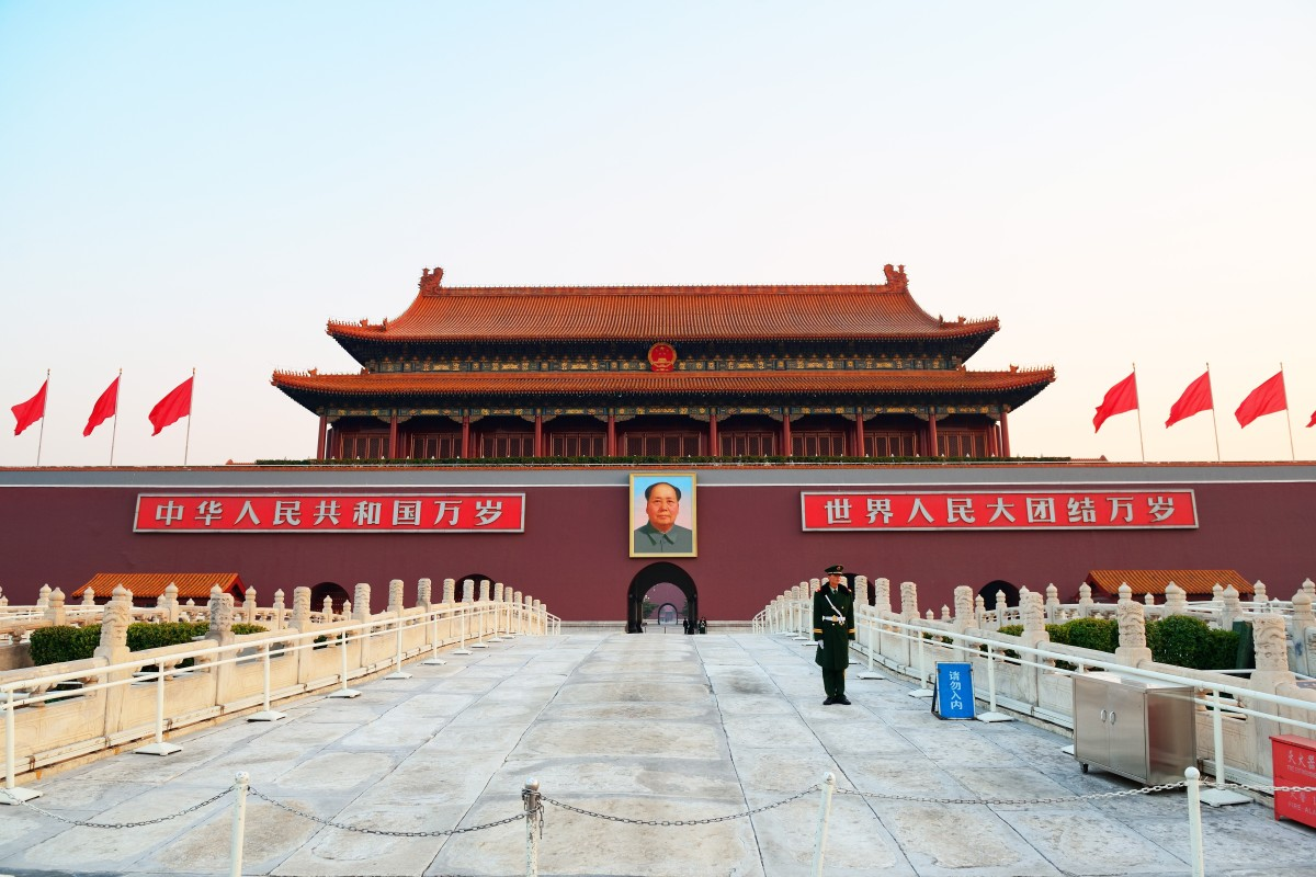 The authorities plan to improve conservation of Beijing's centre, where historic sites like Tiananmen, or the Gate of Heavenly Peace, are located. Photo: Shutterstock