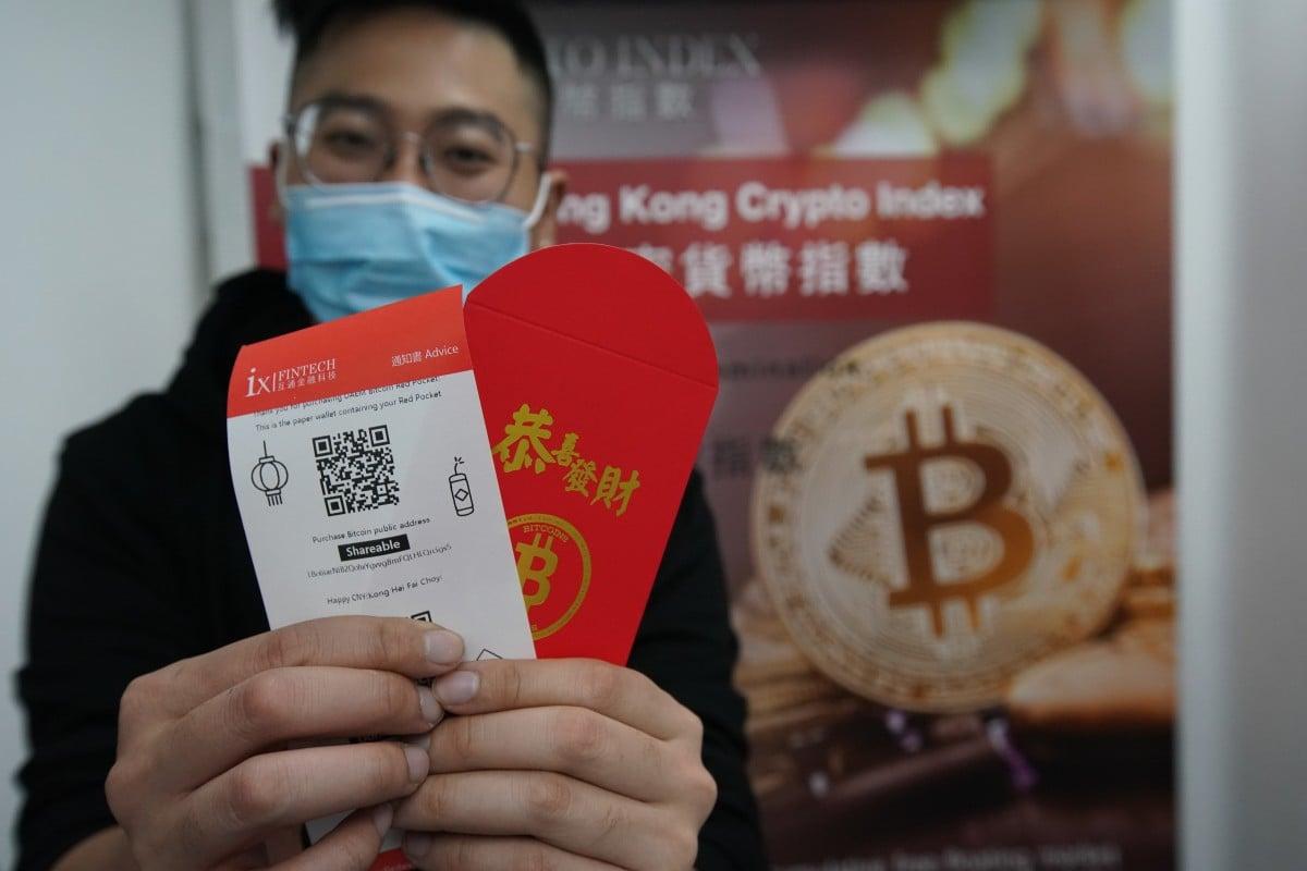 hk bitcoin exchange