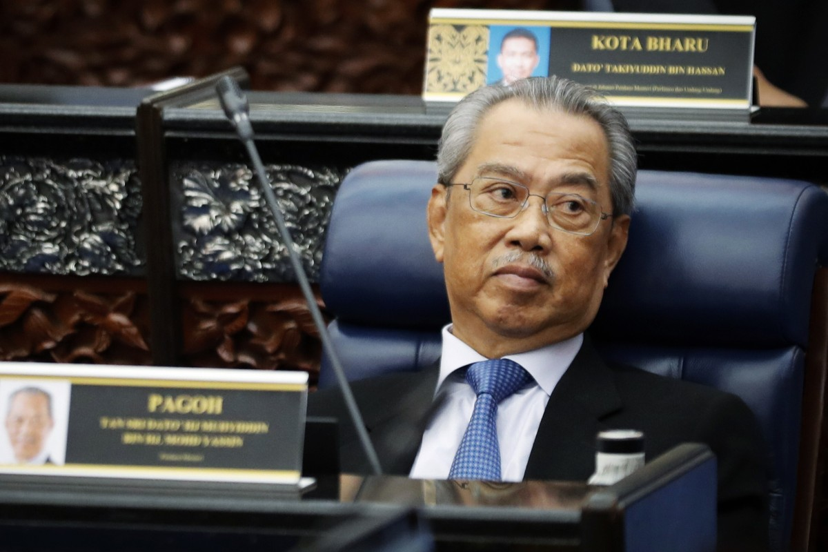 Prime Minister of Malaysia Has Resigned: School Megamart 2021