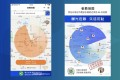"The map gives blue, yellow, orange and red alarms based on the amount of ""deadbeats"" around you. (Picture: China Daily)"