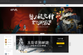 WeGame X Early Access is currently available on PC, with 17 games ready for purchase. (Picture: Tencent)