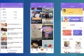 Like many other search apps in China, Huayang Search has a range of content feeds. (Picture: Huayang Search)