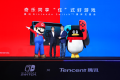 With Nintendo and Tencent executives showing up at a major press conference, the Switch launch is expected soon. (Picture: Tencent)