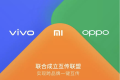 Xiaomi, Vivo and Oppo make up nearly half of China's smartphone market, which could help a new AirDrop alternative succeed where others have failed. (Picture: Xiaomi)